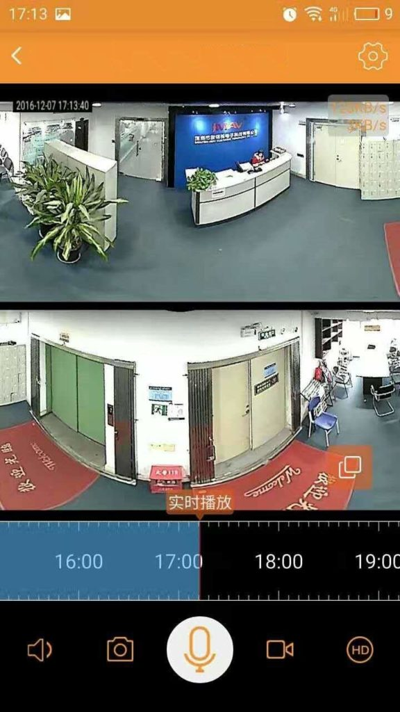 61SjKpNjQtL. SL1280  576x1024 - 360° FishEye Security Bulb Camera